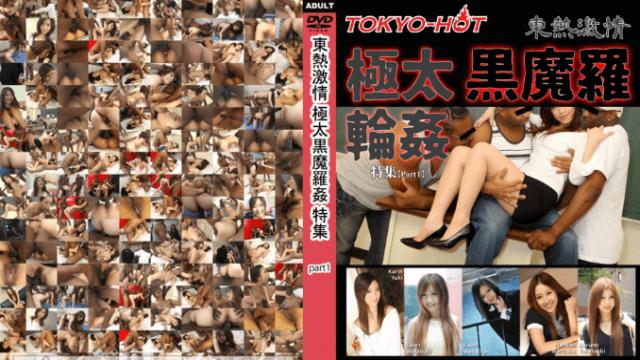 Tokyo Hot n1316 Tokyo hot erotic wife is coming Vol.50 Beidao Ling