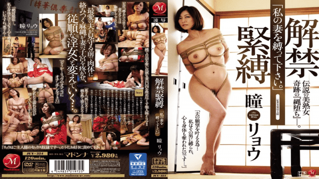 Madonna JUY-324 Adult XXX Hot Hitomi Ryou Ban Bond Restraint Please Bind My Wife