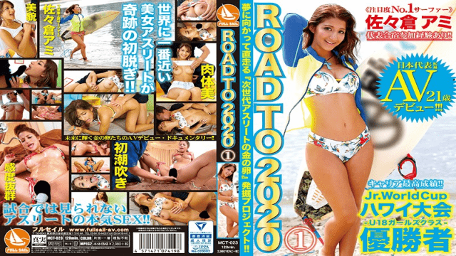 Prestige MCT-023 Japan Beauty Sex Takashiro Amina ROAD TO 2020