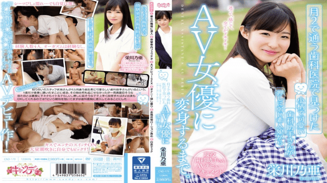 Candy CND-179 Adult Girl Hot Sakaegawa Noa Petite And Cute Dental Assistant Who Was Found In The Dentist is Office To Attend The Month 2 From Weak Amateur Daughter To Push Until Transformed Into AV Actress