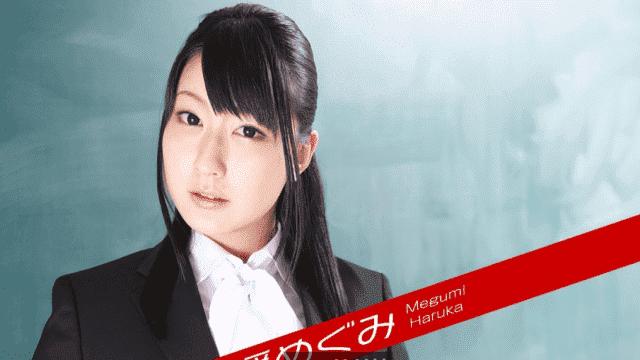 Caribbeancom 071318_002 Sex Japan monthly publication Megumi Haruka