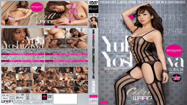 Waap Entertainment ECB-102 Av Japan Yoshizawa Yuki At The Mercy Of The Premature Ejaculation Ji Po Had Been Forced To Continuous Ejaculation Me