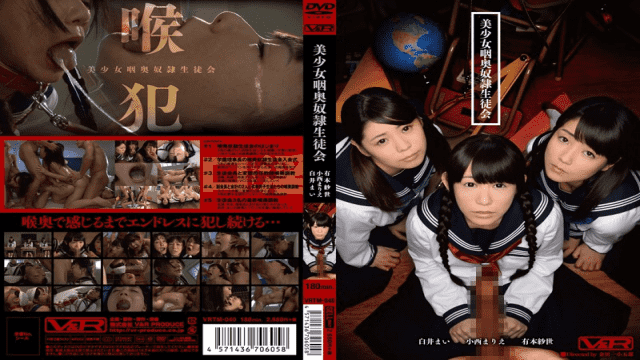 V&R Productions VRTM-040 Vidio Bokep Pretty Nondooku Slave Student Council