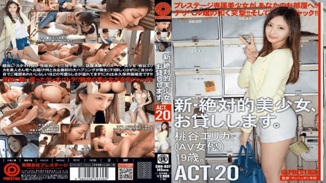 Prestige CHN-037 JAV Jepang Momodani Erika New Absolute Beautiful Girl, I Will Lend You Act 20