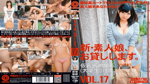 Prestige CHN-033 Film Bokep Nagashima Meiki New Amateur Daughter I Will Lend You Vol 17