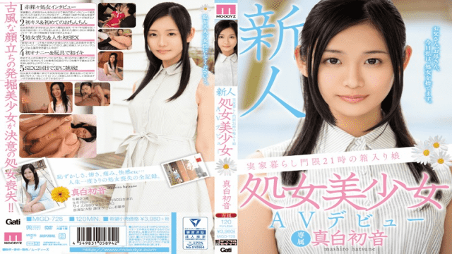 Moodyz MIGD-728 Porn JAV movies Masshiro Hatsune Rookie Home Living Curfew 21 O clock Princess Virgin Pretty Av Debut Pure White