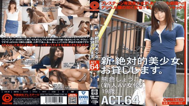 Prestige CHN-119 Nonton Bokep New Absolutely Beautiful Girl And Then Lend You Act 64 Seiko Kumakura
