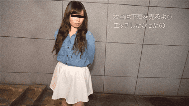 10Musume 071918_01 Please sell your underwear now