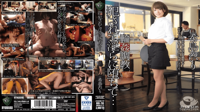 Attackers RBD-783 Hot JAV Nozomito Airi Indecent To Fallen And Been Fucked Gangbang Torture