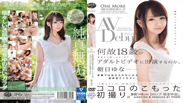 Prestige ONEZ-079 Bokep Download Yuna Asahi  Avdebut Why 18 year old How To Appear In Adult Videos In The Six Months After Graduating From High