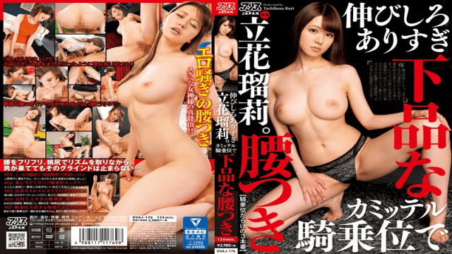 Alice Japan DVAJ-176 Naruri Tachiba JAV Sex Growth Termite Too Tachibana Ruri Kamitteru Cowgirl In A Vulgar Koshitsuki