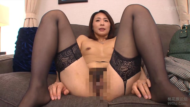 WaapEntertainment WSP-131 CD2 With Our Juice We Just Met For The First Time This Beautiful Woman