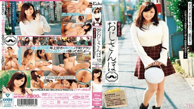 FHD BigMorkal EIKI-067 Ojiko 18 i can need You soon  Is It unwell i am Telling You That i am announcing A Neat Shibe spouse And Exploring Shimomachi on foot For A walk Yu Kawakami