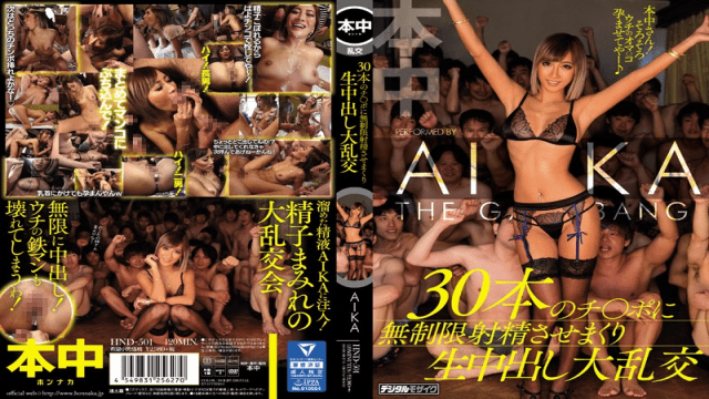 FHD Honnaka HND-501 Make 30 Unlimited Ejaculations On 30 Girls Pussy Raw Vaginal Cum Shot AIKA