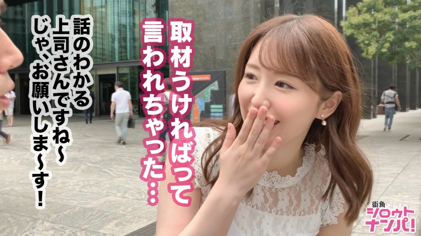 300MAAN-469 Are not you wanted to H and girls of colleagues? Amateur OL and Bakkori 3P project start-up! [This target] of erotic-house one to visibly lewd body! Shirahada rocket Breast & beautiful Punipuni Shaved