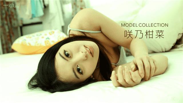 1Pondo 081317_566 Model Collection Saku Chen