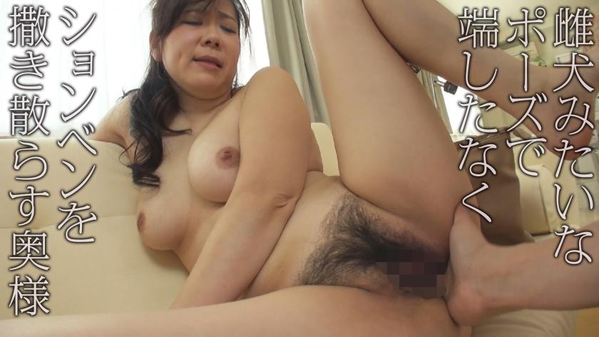 305TRUBM-029 Shiori
