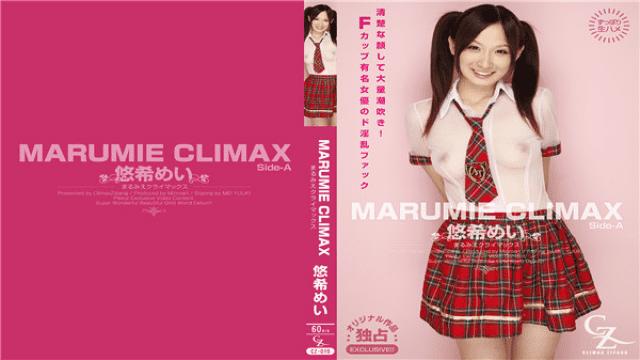 Tokyo Hot CZ019 MARUMIE CLIMAX Yuki Midai Side-A