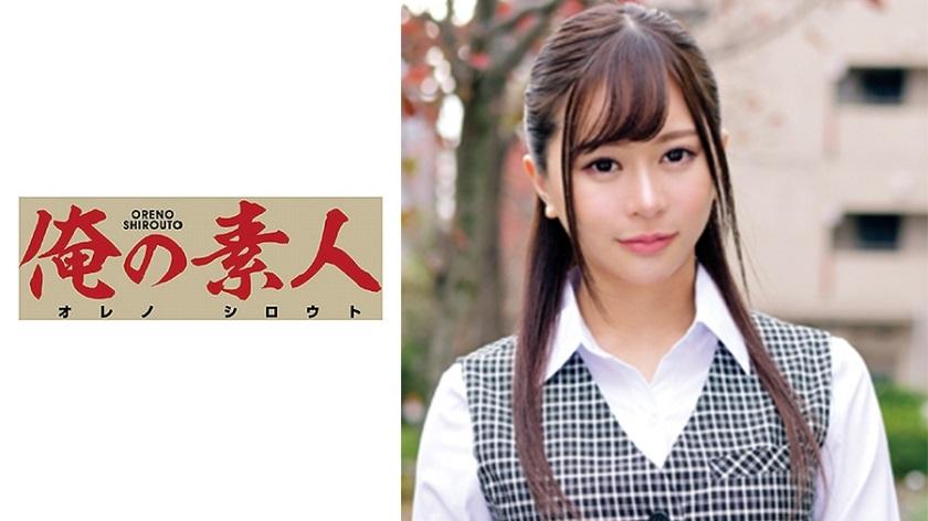 ORETD-633 Riana-san